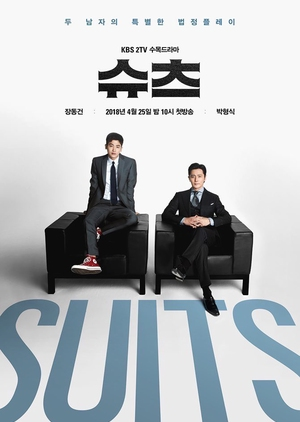 Asian Korean Drama 츠 / Suits