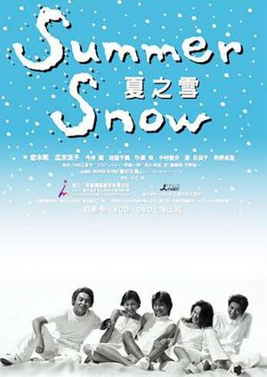 Asian Japanese Drama Summer Snow