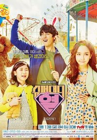 Asian Korean Drama 슈퍼대디 열 / Super Daddy Yeol