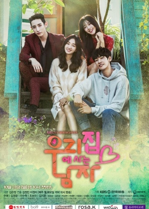Asian Korean Drama 우리집에 사는 남자 / Sweet Stranger and Me / Man Living at My House