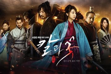 Asian Korean Drama Knife and Flower / The Blade and Petal / 칼과 꽃