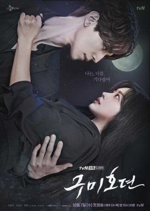 Asian Korean Drama 구미호뎐 / Tale of the Nine Tailed / Tale of the Nine-Tailed Fox