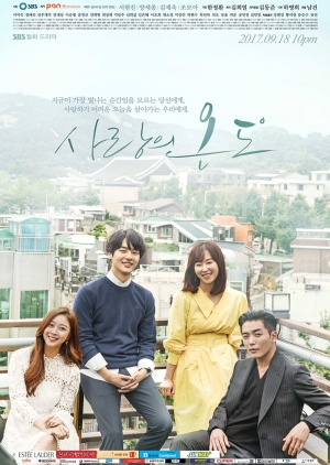 Asian Korean Drama 사랑의 온도 / Temperature of Love / Love's Temperature