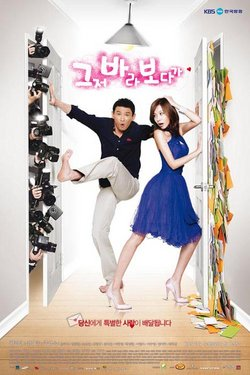 Asian Korean Drama 그바보 / The Accidental Couple / While I Was Looking / That Dummy / 식스먼스 / Six Months