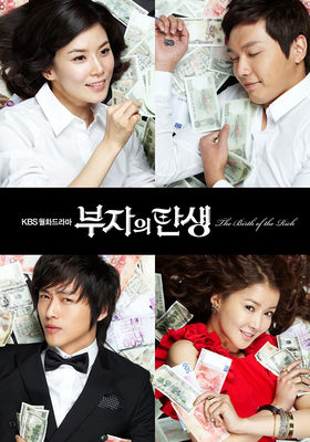 Asian Korean Drama 부자의 탄생 / Bujaeui Tansaeng / Birth of a Rich Man / Becoming a Billionaire