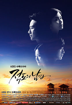 Korean Drama Man From the Equator / 적도의 남자