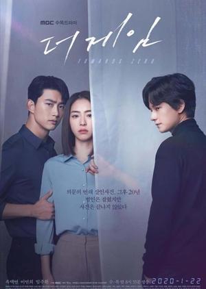 Asian Korean Drama 더 게임: 0시를 향하여 / The Game: Towards Zero / The Game: Towards Midnight