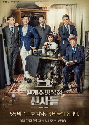 Asian Korean Drama 월계수 양복점 신사들 / The Gentlemen of Wolgyesu Tailor Shop / Laurel Tree Tailors, Bay Tree Tailors