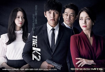 Asian Korean Drama  더 케이투 / The K2