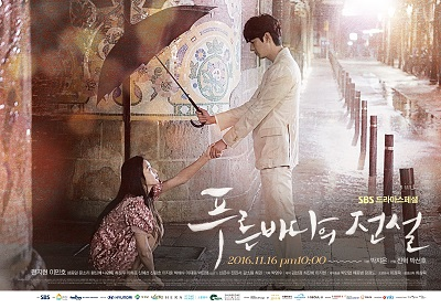Asian Korean Drama 푸른 바다의 전설 / The Legend of the Blue Sea