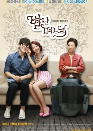 Asian Korean Drama 별난 며느리 / The Eccentric Daughter-in-Law / 시어머니 길들이기 / Taming Mother-in-Law