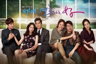 Asian Korean Drama She Gets Married Thrice / Thrice Married Woman