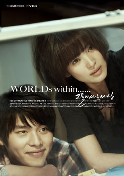 Asian Korean Drama 그들이 사는 세상 /Worlds Within