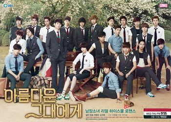 Korean Drama Hana Kimi / For You In Full Blossom