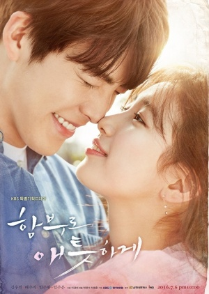 Asian Korean Drama 함부로 애틋하게 / Uncontrollably Fond