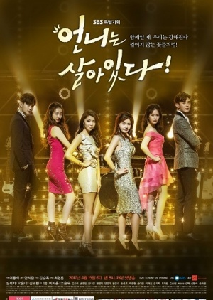 Asian Korean Drama 언니는 살아있다 / Unni is Alive / Sister is Alive / Band of Sisters