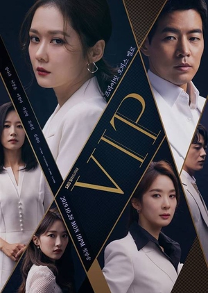 Asian Korean Drama VIP