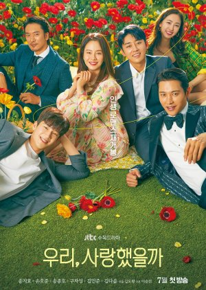 Asian Korean Drama 우리, 사랑했을까 / Was It Love / Did We Love? / We, Were in Love