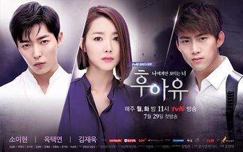 Asian Korean Drama 후아유 / Hoo Ah Yoo
