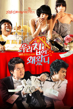 Asian Korean Drama 우리집에 왜 왔니 / What Are You Doing in My Place?
