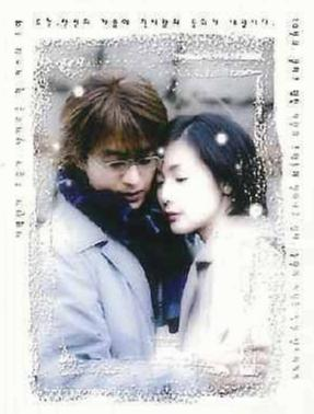 Asian Korean Drama 겨울연가 / Gyeoul Yeonga / Winter Ballad / Winter Love Song / Endless Love 2