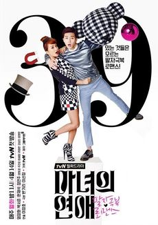Asian Korean Drama A Witch's Love / 마녀의 연애 / Manyeoeui Yeonae /