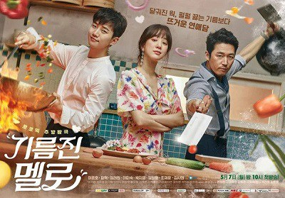 Asian Korean Drama 기름진 멜로 / Wok of Love / 기름진 멜로 / Wok of Love