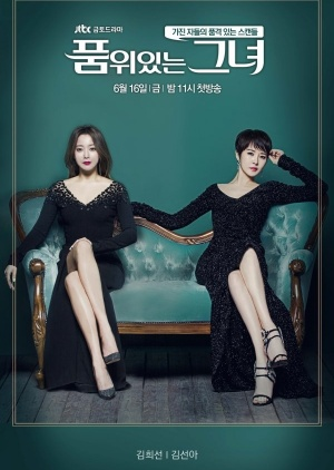 Asian Korean Drama 품위있는 그녀 / Woman of Dignity / Lady with Class / Classy Her / Her with Class