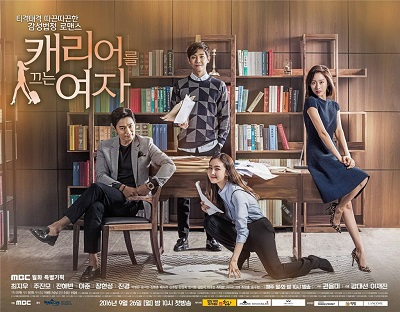 Asian Korean Drama 캐리어를 끄는 여자 / Woman with a Suitcase