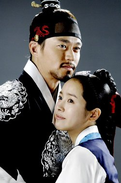 Asian Korean Drama 이산 / 이산-정조대왕 / 李祘-正祖大王 / Yi San - King Jeong Jo / Lee San, Wind of the Palace / Isan
