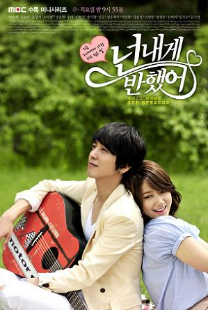 Asian Korean Drama 넌 내게 반했어/ Heartstrings / You've Fallen for Me / Neon Naege Banhaesseo / Festival