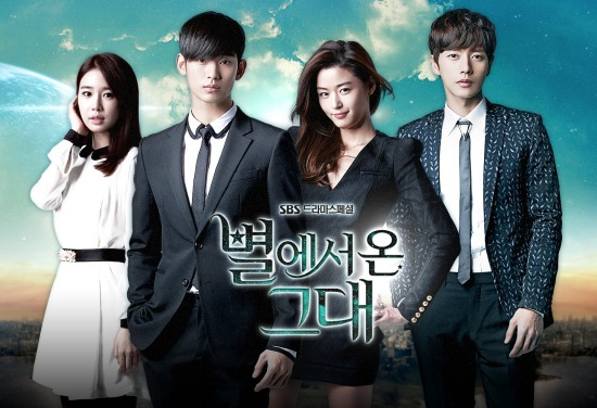 Asian Korean Drama My Love From Another Star / 별에서 온 남자 / You Who Came From the Stars /  Man From the Stars / Love From Star